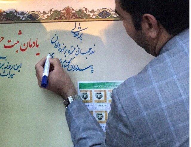 رونمایی از 10 تمبر با موضوع میراث فرهنگی استان مرکزی در سال جاری