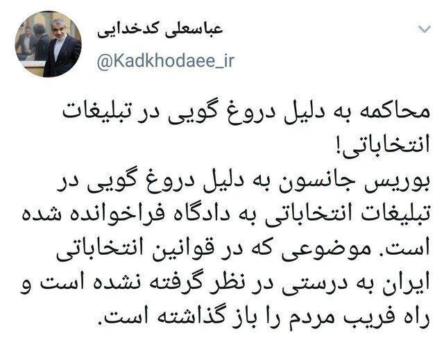 کدخدایی از یک ضعف مهم قانون انتخاباتی ایران سخن گفت