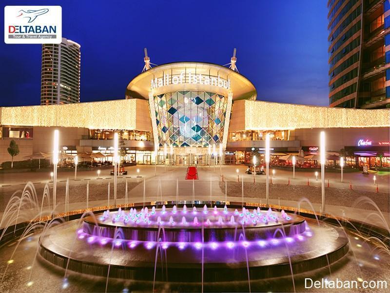معرفی مرکز تجاری و تفریحی استانبول مال